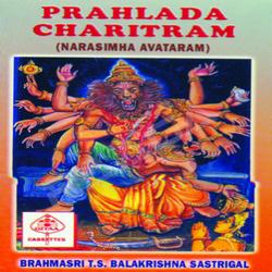 Prahlada Charitram songs
