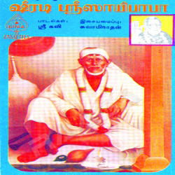 Shirdi Sri Saai Baabaa songs