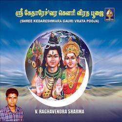 Sri Kedaareeshwara Gowri Vrata Poojaa songs