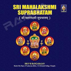 Sri Mahalakshmi Suprabhaatham songs