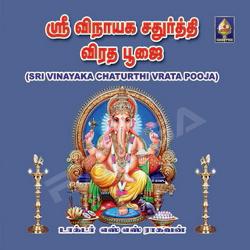 Sri Vinayaka Chaturthi Pooja - Tamil songs