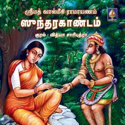 Srimad Valmiki Ramayanam Sundrakandam songs