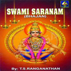 Swaami Sharanam songs