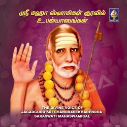 The Divine Voice Of Jagadguru Sri Chandrasekharendra Saraswathi Mahaswamigal - Part 3 songs