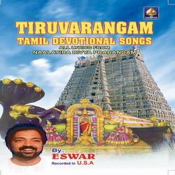 Thiruvarangam songs