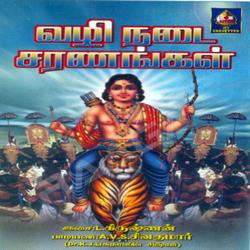 Vazhi Nadai Sharanangal songs