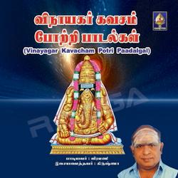 Vinaayagar Kavacham - Potri Paadalgal songs