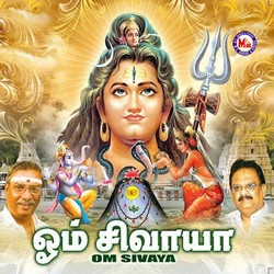 Om Shivaya songs