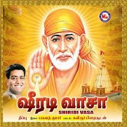 Shirdi Vasa songs