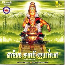 Yenga Samy Ayyappan songs