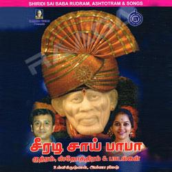 Shiridhi Saibaba Rudram, Ashtotram And Songs songs