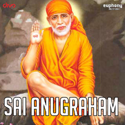 Sai Anugraham songs