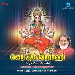 Jaya Om Vaaraahi songs