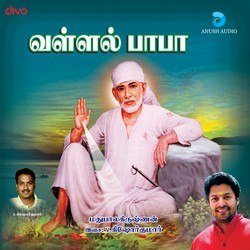 Vallal Baba songs