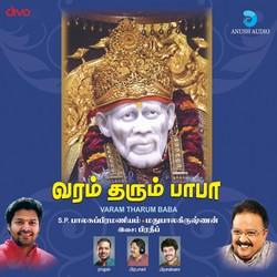 Varam Tharum Baba songs