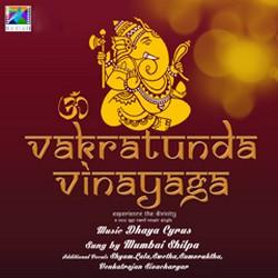 Vakrathunda Vinayaga songs