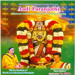 Aadi Paranjothi songs