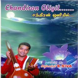 Chandiran Oliyil songs