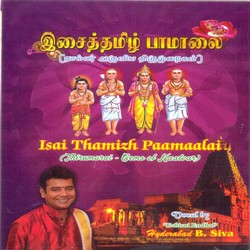 Isai Thamizh Paamaalai songs