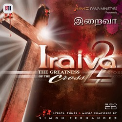 Iraiva - Vol 2 songs