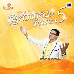 Iraiva - Vol 5 songs