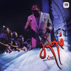 Saththam songs