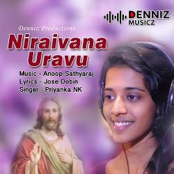 Niraivana Uravu songs