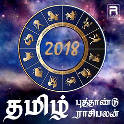 Tamil New Year Rasi Palan 2018 songs