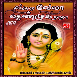 Singara Vela Shanmuganatha - Prabhakar songs