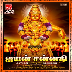 Ayyan Sannadhi songs