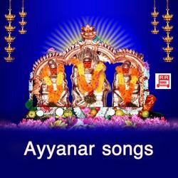 Ayyanar Songs songs