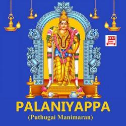Palaniyappa songs
