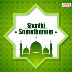Shanthi Samathanam songs