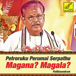 Petroruku Perumai Serpathu - Magana Magala songs