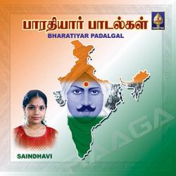 Bhaarathiyaar Songs - Saindhavi songs