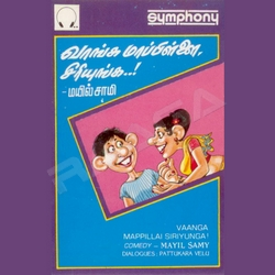 Vaanga Mappillai Siriyunga songs