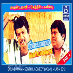 Goundamani Senthil (Comedy) - Vol 1 story & dialogue