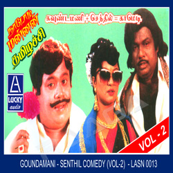 Goundamani Senthil (Comedy) - Vol 2 story & dialogue