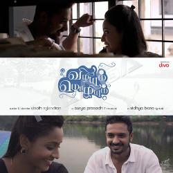 Vizhiyum Mozhiyum songs