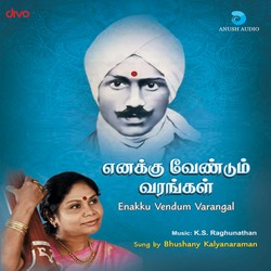 Enakku Vendum Varangal songs