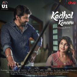 Kadhal Kanavu songs