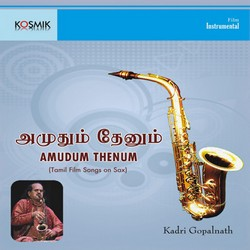 Amudhum Thenum (Instrumental) songs