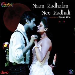 Naan Kadhalan Nee Kadhali songs