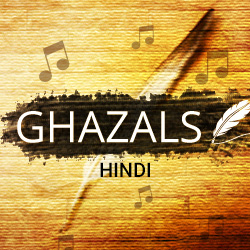 Worldmusic Ghazals Radio