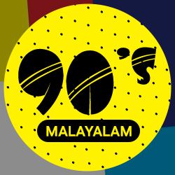Malayalam 90`s Radio