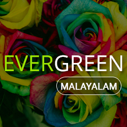 Malayalam Evergreen Radio