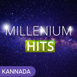Telugu Millenium Hits Radio