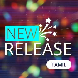 Hindi New Releases Radio
