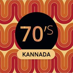 Telugu 70`s Radio