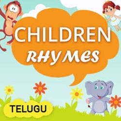 Telugu Children Rhymes Radio